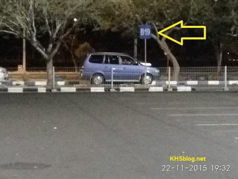 nomor sektor lokasi parkir bandara juanda surabaya