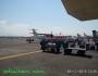 Kawans…Tolong hindari canda bawa BOM dikala ada di Bandara dan PesawatUdara.