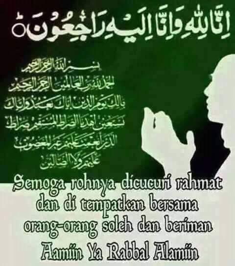 Doa kena musibah