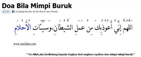 doa mimpi buruk dalam islam