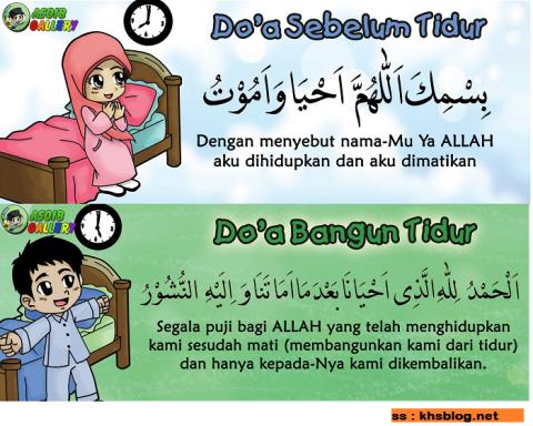 Doa sebelum tidur dan Doa bangun tidur dalam islam