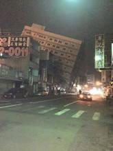 gedung runtuh akibat gempa di taiwan tanggal 5 pebruari 2016