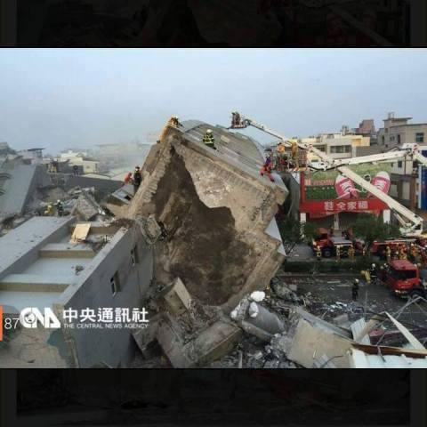 gempa di taiwan tanggal 6 pebruari 2016