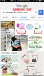 Derita blogger, internet marketer dan bisnis online lain…xixixiixi