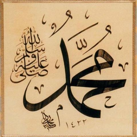 nabi muhammad nabi terakhir