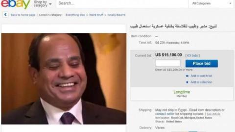presiden-mesir-dijual-di-ebay_20160226_095451
