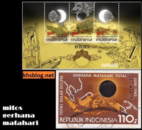 mitos gerhana matahari diabadikan dalam perangko indonesia tahun 1983 dan 2016