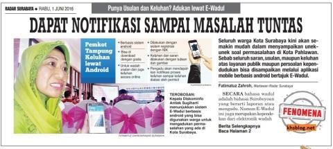 aplikasi e wadul dari kota surabaya tahun 2016