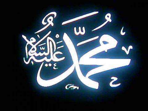 anak-nabi-muhammad