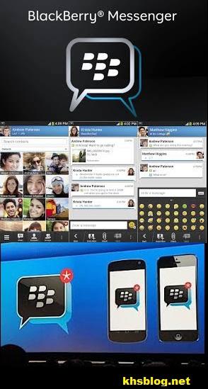 aplikasi-blackberry-messenger-tahun-2016
