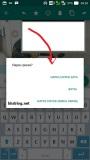Fitur baru Whatsapp : bisa hapus pesan yang sudahterkirim